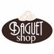 BAGUET SHOP - GUADELOUPE by untourenville.com