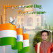 Independence Day Photo Frame by Born Developer