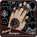 Mehndi Designs (offline) by MWPM Apps