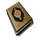 Holy Quran in Malayalam by Eesha Haqq