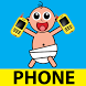 Baby Phone Elite by GameNICA