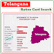 TS Ration Card Search by 3s App Tech