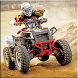 ATV Drag Racing by Super Racing