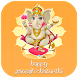 Ganesh chaturthi wishes by Bawbee Apps