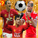 Man United - All Stars Quiz
