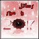 رسائل راس السنة و العام الجديد