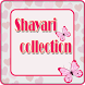 Shayri Collection by jboghani