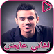 اغاني سعودية by musicapp