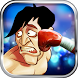 Boxing Game by Sharp Shark
