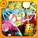 Saiyan Warrior - Dragon Super Z by Bodukai game inc.