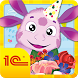 Moonzy. Happy Birthday! (demo) by 1C-Publishing LLC