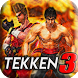 Walkthrough Tekken 3 Game