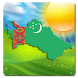 Turkmenistan Weather by Mobile Soft