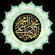 صلوات (رینگتون) by abaas shojaei
