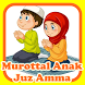Murottal Anak Juz Amma by Portieri Ahmad
