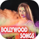 Top Hindi Bollywood Songs by Best Entertainment Store