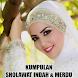 Sholawat Merdu Offline by Flowerdev