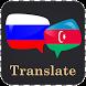 Russian Azerbaijani Translator by Translate Apps