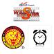 新日本プロレスNJPW時計 レッスルキングダム8仕様 by NJPW Apps