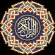 Quran Translation (Urdu) by Avenir Labs