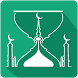 Muslim Companion: Ramadan 2017 by AppSourceHub