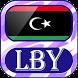 Radio Libya by SoSo Online Radio