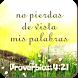 Salmos Proverbios en Tarjetas by Liked Apps
