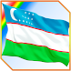 Learning Uzbek by pictures by Namangan Intellect Software Developers