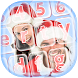 My Christmas Photo Keyboard by Sweet Cute Fruit