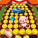 Coin Pusher Speedy by Coin Unity
