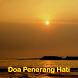 Doa Penerang Hati by barakahmukminapp