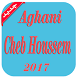 Aghani Cheb houssem 2017 by apphm