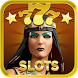 Hot Vegas Casino Slots Game by Dovemobi Games