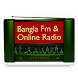 Bangla Radio - বাংলা রেডিও by Ideas MobileLab