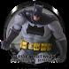 Guide Batman Arkham Knight by Fantastic Allyting