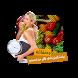 وصفات طبيعية لزيادة الوزن by Sekai Apps