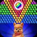 Farm Bear Bubble Shooter by Angry Panda Studio-JP