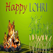 Happy Lohri Wishes Images by SILVER SOFT TECH