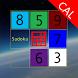 Sudoku Calculator by ZHU YANG JUN