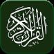Learn Quran With Tajweed Urdu by Guided Keys
