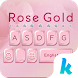 Rose Gold Keyboard Theme by Kika Classic Themes Keyboard for Android