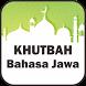 Khutbah Bahasa Jawa by Muslim Media
