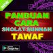 CARA SHALAT SUNNAH TAWAF by Pejuang Fisabilillah
