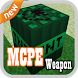 Weapon Mods For MCPE by Cherriesoft