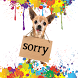 Sorry! Funny apology ecard by Serendipite Editions