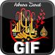 Ashura Ziarat GIF 2017 by Revolution Apps Developer