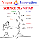 Science Olympiad Mock Test by Yagna Innovation