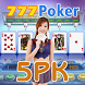 777 Poker Slot Machine 5PK