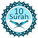 Ten Surahs Of Quran by Al Wali