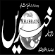 Daily Khabrain - Channel Five by Daily Khabrain